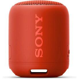 SRS-XB12-R ソニー 防塵防水対応 Bluetoothスピーカー(レッド) SONY