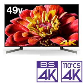 (標準設置料込_Aエリアのみ)KJ-49X9500G ソニー 49V型地上・BS・110度CSデジタル4Kチューナー内蔵 LED液晶テレビ (別売USB HDD録画対応)Android TV 機能搭載BRAVIA