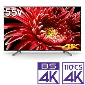 (標準設置料込_Aエリアのみ)KJ-55X8550G ソニー 55V型地上・BS・110度CSデジタル4Kチューナー内蔵 LED液晶テレビ (別売USB HDD録画対応)Android TV 機能搭載BRAVIA