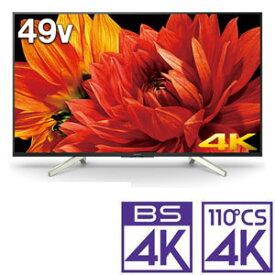 (標準設置料込_Aエリアのみ)KJ-49X8500G ソニー 49V型地上・BS・110度CSデジタル4Kチューナー内蔵 LED液晶テレビ (別売USB HDD録画対応)Android TV 機能搭載BRAVIA