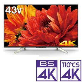 (標準設置料込_Aエリアのみ)KJ-43X8500G ソニー 43V型地上・BS・110度CSデジタル4Kチューナー内蔵 LED液晶テレビ (別売USB HDD録画対応)Android TV 機能搭載BRAVIA