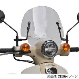 CUB-08(AF) 旭精器 ショートバイザー ホンダ用 AF 旭風防