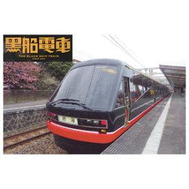 [鉄道模型]マイクロエース (Nゲージ) A6275 伊豆急2100系 リゾート21・黒船電車・新ロゴマーク 8両セット