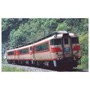 [鉄道模型]マイクロエース (Nゲージ) A1356 名鉄キハ8000系 特急北アルプス 晩年 3両セット