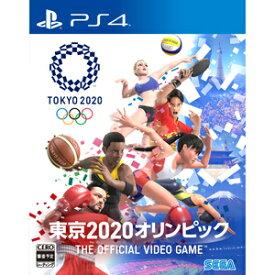 【PS4】東京2020オリンピック The Official Video Game セガゲームス [PLJM-16423 PS4 トウキョウ2020オリンピック ジ オフィシャルビデオゲーム]