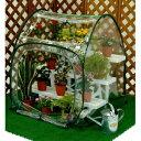 #7000 マルハチ産業 ガーデンハウスM 温室 ビニールハウス フラワースタンド 園芸ラック用