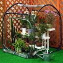 #7100 マルハチ産業 ポップアップ式簡易室温ガーデンハウス・L 温室 ビニールハウス フラワースタンド 園芸ラック用