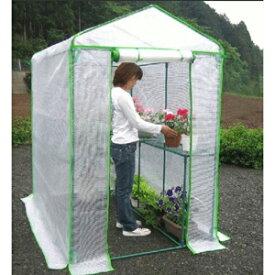 #7800 マルハチ産業 組立式簡易温室 グリーンキーパーグリーンジャンボ 温室 ビニールハウス フラワースタンド 園芸ラック用