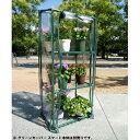 310928 マルハチ産業 グリーンキーパースマート3段(310916)専用 替えカバー 温室 ビニールハウス フラワースタンド 園…