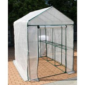 310888 マルハチ産業 グリーンキーパースーパージャンボ 温室 ビニールハウス フラワースタンド 園芸ラック用