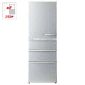(標準設置料込)AQR-36HL-S アクア 355L 4ドア冷蔵庫(ミスティシルバー)【左開き】 AQUA