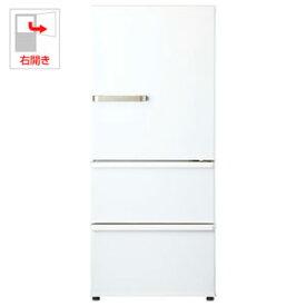 (標準設置料込)AQR-27H-W アクア 272L 3ドア冷蔵庫(ナチュラルホワイト)【右開き】 AQUA