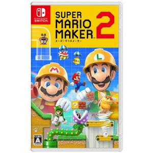 【特典付】【Nintendo Switch】スーパーマリオメーカー 2 任天堂 [HAC-P-BAAQA NSW スーパーマリオメーカー2]