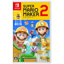 【Nintendo Switch】スーパーマリオメーカー 2 任天堂 [HAC-P-BAAQA NSW スーパーマリオメーカー2]