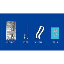 1/24 BEEMAX No.25 三菱 ランサーターボ'84 RACラリー仕様用 ディテールアップパーツ【06099】 アオシマ