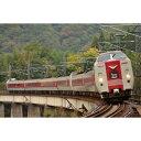 [鉄道模型]カトー (Nゲージ) 10-1452 381系「ゆったりやくも」(ノーマル編成)7両セット