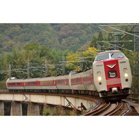 [鉄道模型]カトー (Nゲージ) 10-1452 381系「ゆったりやくも」(ノーマル+サブ編成)7両セット