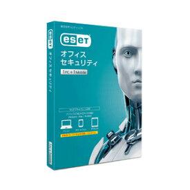 ESET オフィス セキュリティ【1PC+1モバイル】 キヤノンITソリューションズ ※パッケージ版