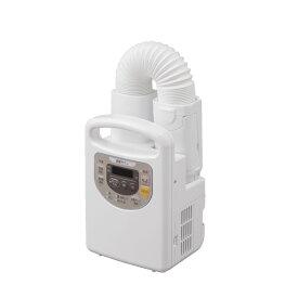 KFK-C3-WP アイリスオーヤマ ふとん乾燥機 パールホワイト IRIS カラリエ [KFKC3WP]