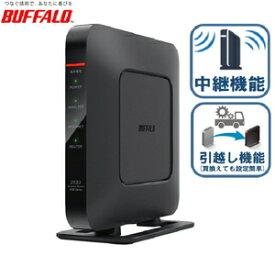 WSR-2533DHPL-C バッファロー 11ac対応 1733+800Mbps 無線LANルータ(親機単体)
