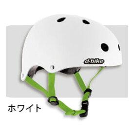 D-bike キッズヘルメットS ホワイト アイデス