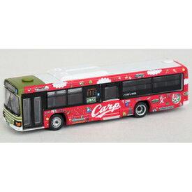 [鉄道模型]トミーテック (N) ザ・バスコレクション 広島電鉄 広島東洋カープラッピングバス