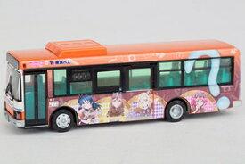 [鉄道模型]トミーテック (HO) 全国バスコレクション80(JH035) 東海バスオレンジシャトル ラブライブ!サンシャイン!!ラッピングバス3号車