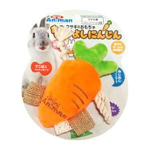 ウサギのおもちゃ なかよしにんじん ミニアニマン ドギーマンハヤシ ウサギノオモチヤ ナカヨシニンジン