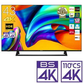 (標準設置料込_Aエリアのみ)43E6800 ハイセンス 43型地上・BS・110度CSデジタル4Kチューナー内蔵 LED液晶テレビ (別売USB HDD録画対応) Hisense