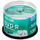 DRD120WPE.50SP マクセル 16倍速対応DVD-R 50枚パック4.7GB ホワイトプリンタブル maxell