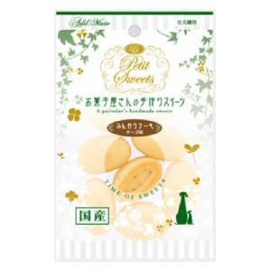 アドメイト Petit Sweets ほっこりケーキ チーズ味 8個 ヤマヒサ プチSホツコリケ-キチ-ズ8P