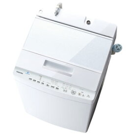 (標準設置料込)AW-8D8-W 東芝 8.0kg 全自動洗濯機 グランホワイト TOSHIBA