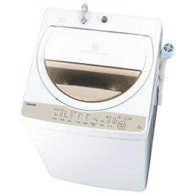 (標準設置料込)AW-6G8-W 東芝 6.0kg 全自動洗濯機 グランホワイト TOSHIBA [AW6G8W]