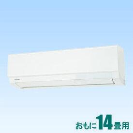 RAS-F401M-W 東芝 【標準工事セットエアコン】(15000円分工事費込) おもに14畳用 (冷房:11〜17畳/暖房:11〜14畳) F-Mシリーズ (ホワイト) [RASF401MWセ]