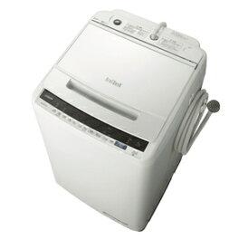 (標準設置料込)BW-V80E-W 日立 8.0kg 全自動洗濯機 ホワイト HITACHI ビートウォッシュ [BWV80EW]