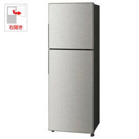 (標準設置料込)SJ-D23E-S シャープ 225L 2ドア冷蔵庫(シルバー系)【右開き】 SHARP