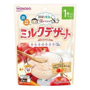ミルクデザート りんごとにんじん 30g×2袋 アサヒグループ食品 ミルクデザ-トリンゴニンジン