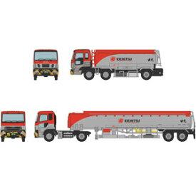 [鉄道模型]トミーテック (N) ザ・トラック/トレーラーコレクション 出光タンクローリーセット