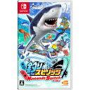 【Nintendo Switch】釣りスピリッツ Nintendo Switchバージョン バンダイナムコエンターテインメント [HAC-P-AS4HA NS…