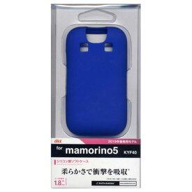 4664KYF40SI ラスタバナナ mamorino5(KYF40)用 シリコンケース 衝撃吸収(ブルー) RASTA BANANA