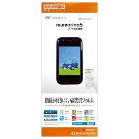G1630KYF40 ラスタバナナ mamorino5(KYF40)用 保護フィルム 平面保護 高光沢 RASTA BANANA
