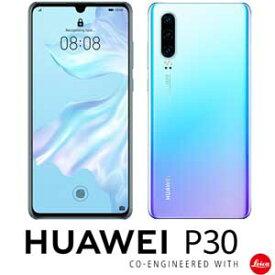 ELE-L29-BC HUAWEI(ファーウェイ) P30 ブリージングクリスタル [6.1インチ / メモリ 6GB / ストレージ 128GB]