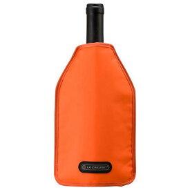 59142-01-09 ル・クルーゼ アイスクーラースリーブ オレンジ(WA126 LC)