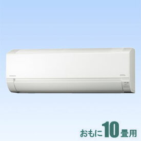 RAS-A28J-W 日立 【標準工事セットエアコン】(10000円分工事費込) 白くまくん おもに10畳用 (冷房:8〜12畳/暖房:8〜10畳) Aシリーズ(スターホワイト) [RASA28JWセ]