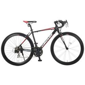 CAR-015-CC UARNOS(33990) オオトモ 自転車 700c ロードバイク(マットブラック) OOTOMO CANOVER[カノーバー] UARNOS[ウラノス]