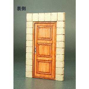 1/35 フロントラインシリーズ ヨーロッパの家のドアB【FS-014】 cobaanii mokei工房(コバアニ模型工房)