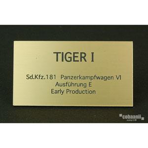 フロントラインシリーズ PANZER TITLE WW2ドイツタイガー 初期生産型【FS-026】 cobaanii mokei工房(コバアニ模型工房)