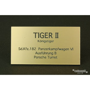 フロントラインシリーズ PANZER TITLE WW2ドイツタイガーIIポルシェ砲塔【FS-029】 cobaanii mokei工房(コバアニ模型工房)
