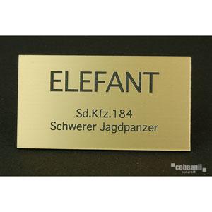 フロントラインシリーズ PANZER TITLE WW2ドイツ エレファント【FS-031】 cobaanii mokei工房(コバアニ模型工房)