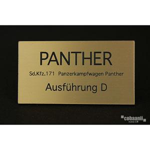 フロントラインシリーズ PANZER TITLE WW2ドイツ パンサーD型【FS-032】 cobaanii mokei工房(コバアニ模型工房)